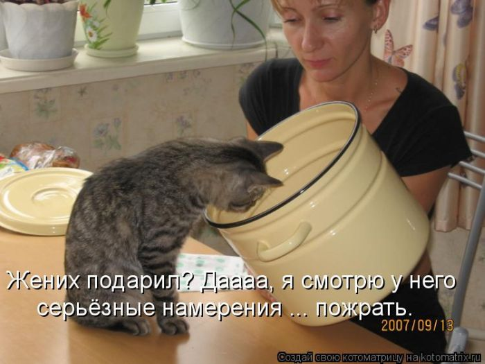 http://www.bugaga.ru/uploads/posts/2012-04/1334307967_14.jpg