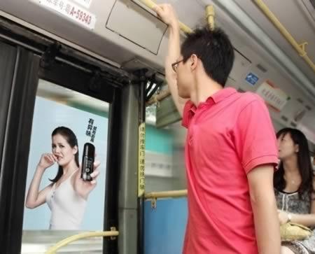Самые неловкие ситуации с рекламными щитами