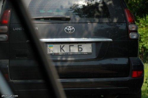 Индивидуальные автомобильные номера