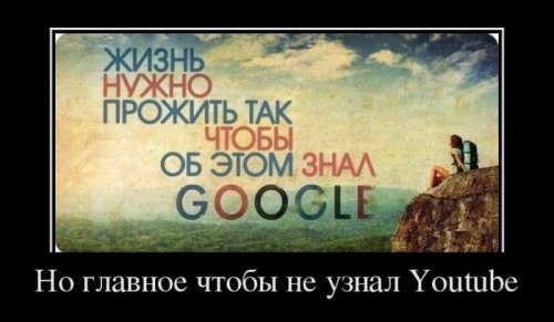 http://www.bugaga.ru/uploads/posts/2012-04/thumbs/1333965808_19.jpg