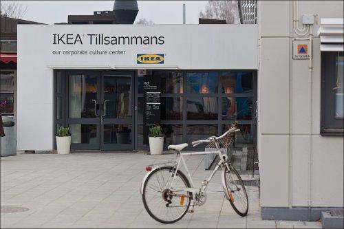 Музей ИКЕА (Швеция, Эльмхульт)