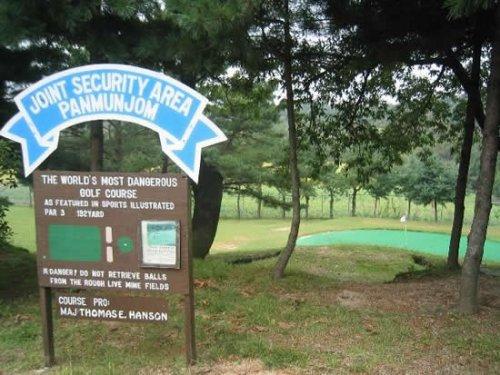 Самое опасное поле для гольфа в мире