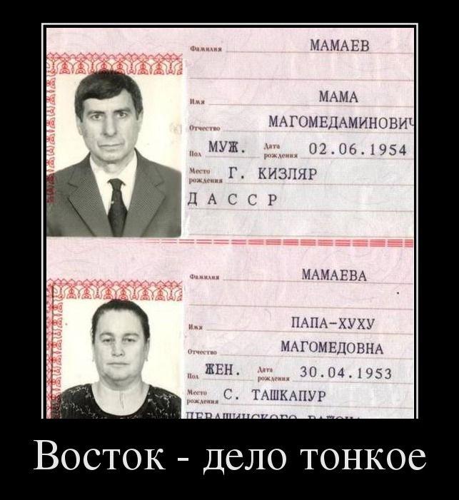 Прикольные демотиваторы со смыслом (25 ...: www.bugaga.ru/jokes/1146732963-prikolnye-demotivatory-so-smyslom.html