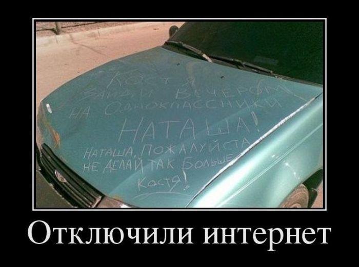 http://www.bugaga.ru/uploads/posts/2012-05/1335946056_5.jpg
