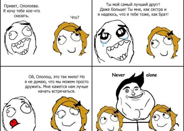 лего комиксов