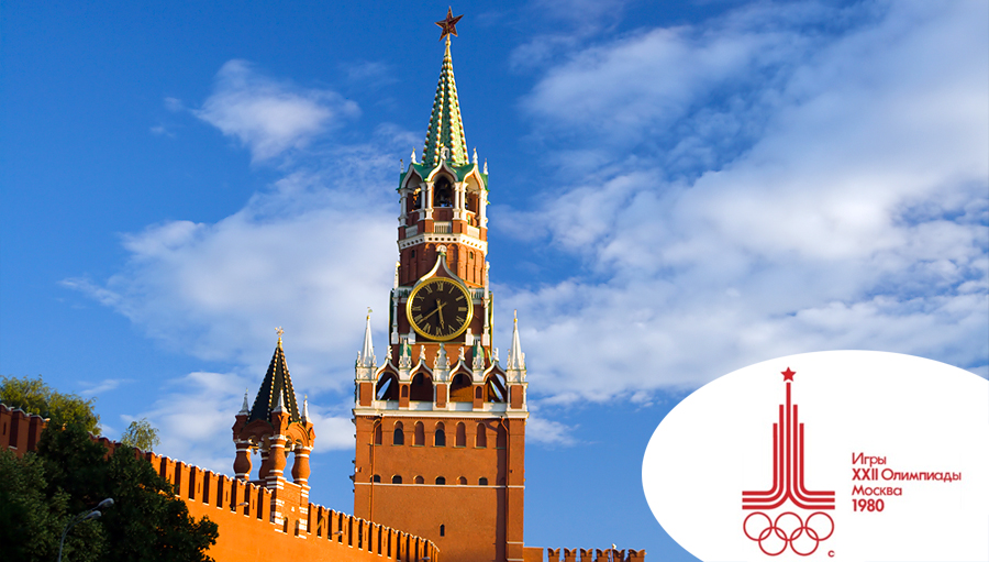 Спасская башня Кремля. Главную