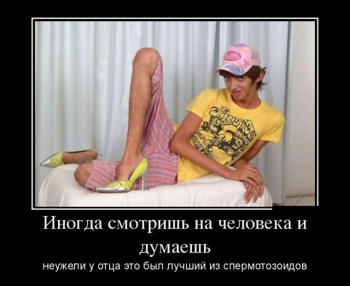 ЮМОР  В ОТКРЫТКАХ  1337069322_5