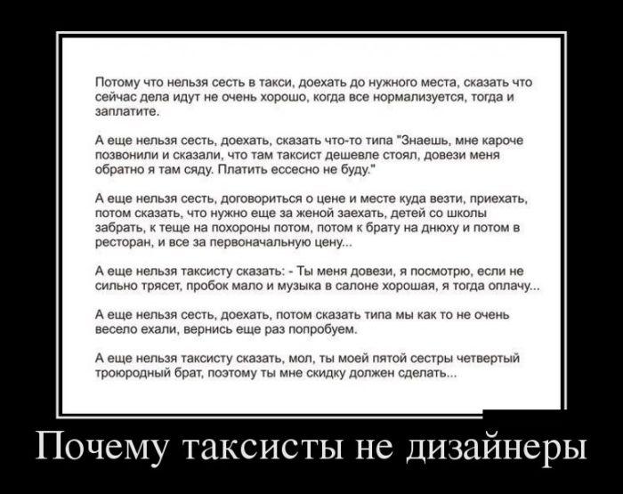http://www.bugaga.ru/uploads/posts/2012-05/1337839465_demotivatory-12.jpg