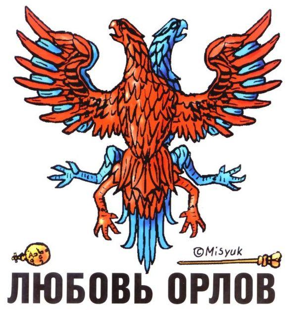 Лавров подтвердил наличие российских военных в Сирии - Цензор.НЕТ 8521