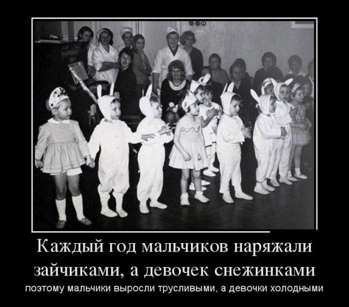 детские демотиваторы смешные