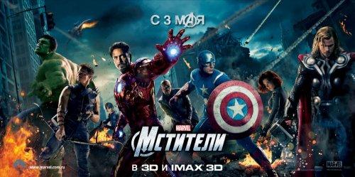 Что посмотреть в кино в июне каких фильмов ждать в апреле ...