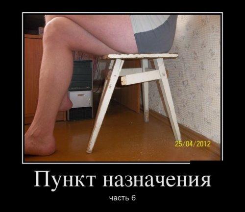 Смешные демотиваторы (21 шт)