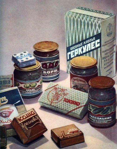 Фудстилизм в СССР