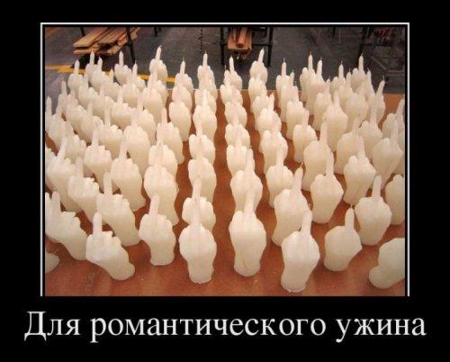 Демотиваторы приколы (23 шт)