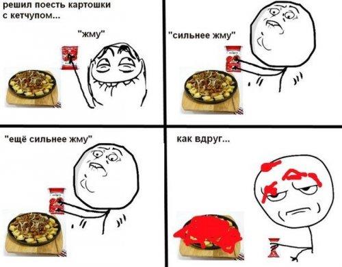 Убойные комиксы))