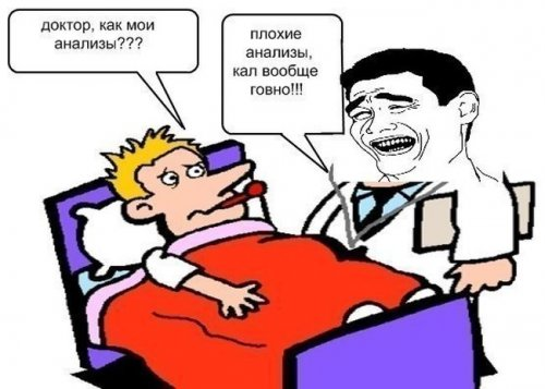 Смешные и позитивные комиксы