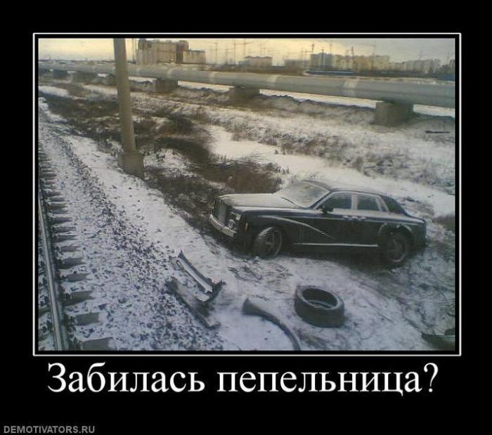 Ленинская смена неоднократно писала о проблемах работы в нижнем новгороде общественного транспорта, которая вызывает много нареканий и жалоб жителей