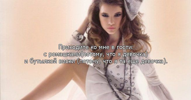 komplimenti-seksualnosti-devushki