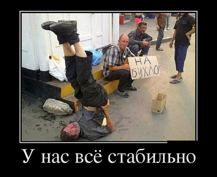 В Донецкой области смогли собраться только 5 окружкомов из 22, и то без кворума - Цензор.НЕТ 284