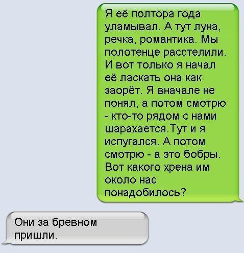 http://www.bugaga.ru/uploads/posts/2012-06/1340609128_foto-prikoly-41.jpg