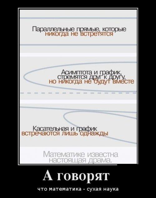 Демотиваторы (24 шт)