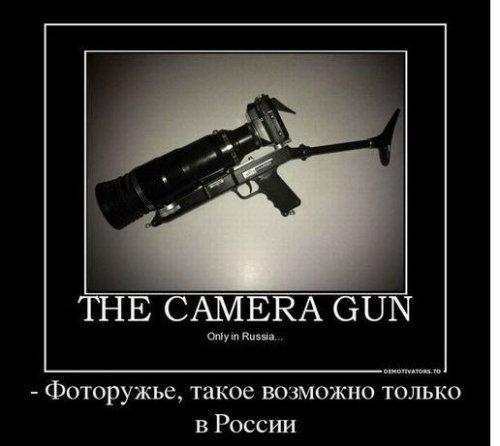Американские демотиваторы про Россию (19 шт)