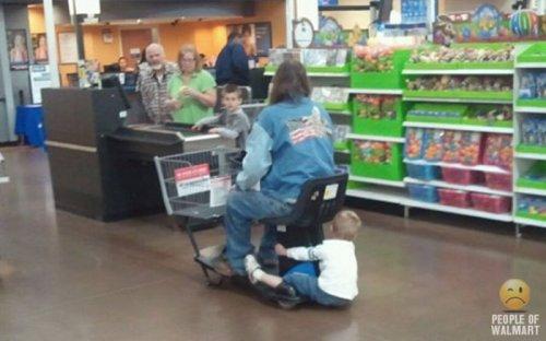 Странные люди из супермаркетов