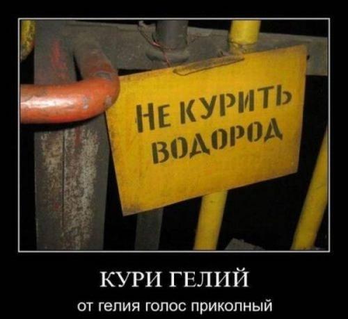 Демотиваторы ржака (27 шт)