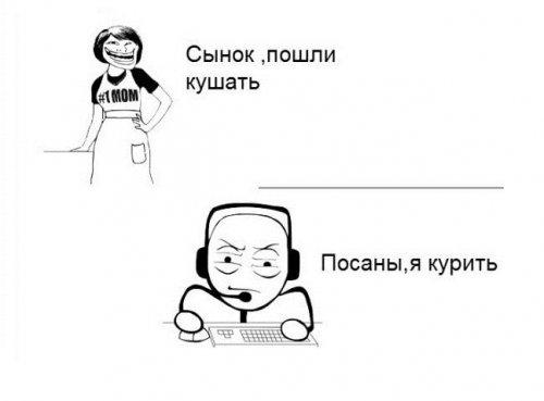 Фото приколы, смешно и много :)