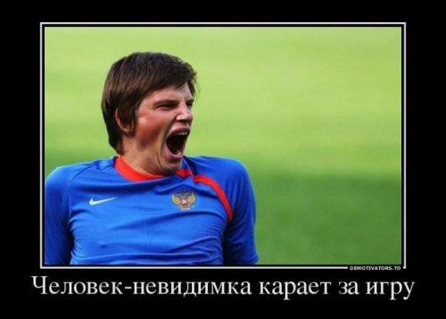 Анекдоты короткой строкой ;)