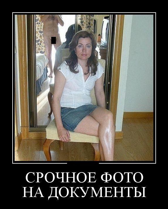 Русские хуесоски 39 фото  sexsfotocom