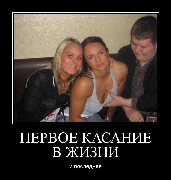 Фото про пикаперов 77520 фотография
