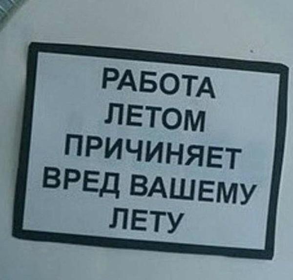Прикольные надписи (29 шт): www.bugaga.ru/jokes/1146733846-prikolnye-nadpisi.html