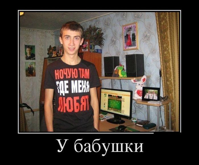 Демотиваторы ржака 29 шт
