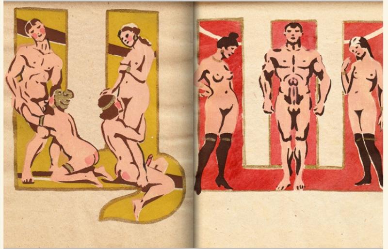 erotika-v-sovetskaya