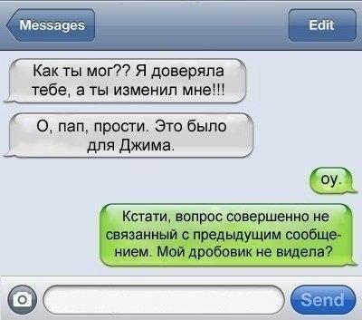 прикол айфон 4