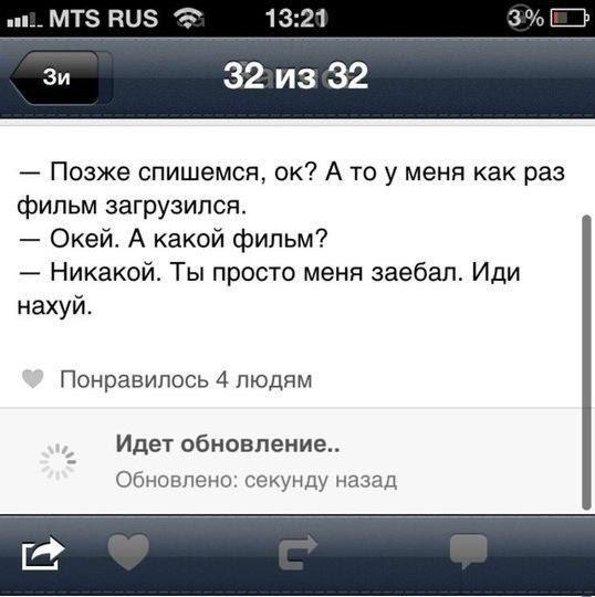 ebut-prodavshits-russkoe