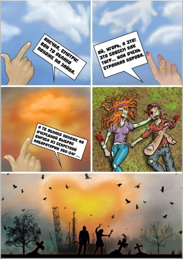 выживание приколы картинки