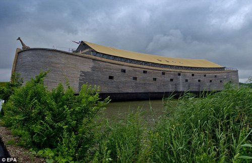 Ноев ковчег нашего времени