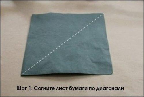 Как в 3 шага сделать бумажного дракона