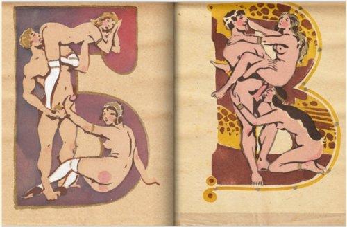 Советская эротическая азбука