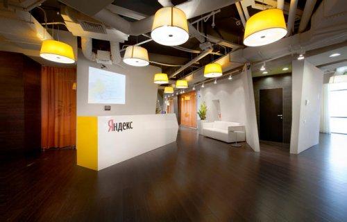 Офис Яндекса в Казани