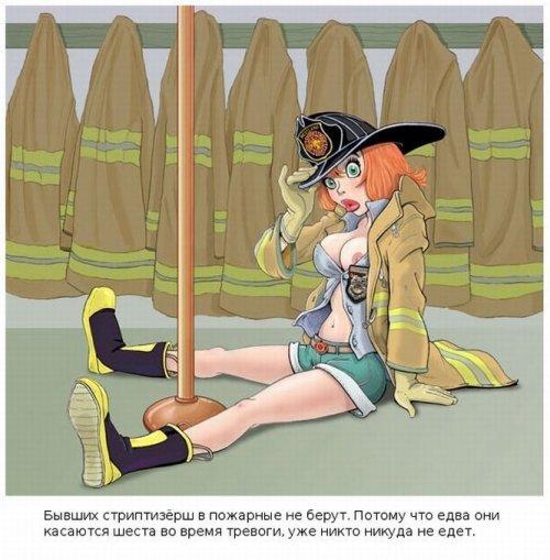 Прикольные картинки от Playboy
