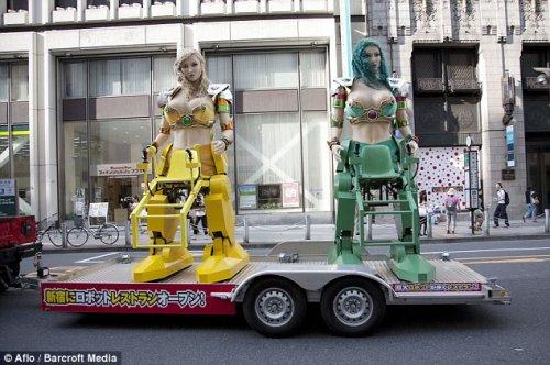 """Японка придумала оригинальный способ """"раскрутить"""" ресторан"""