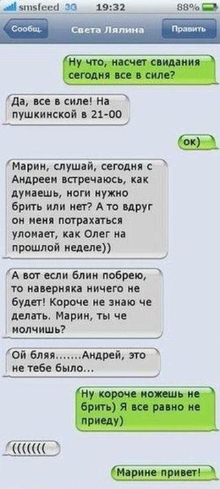 seksualnie-soobsheniya-dlya-muzhchini