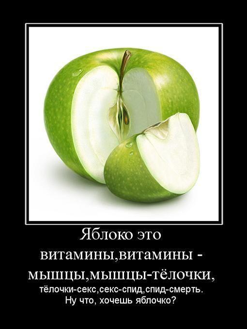 Картинки, смешные картинки витамина