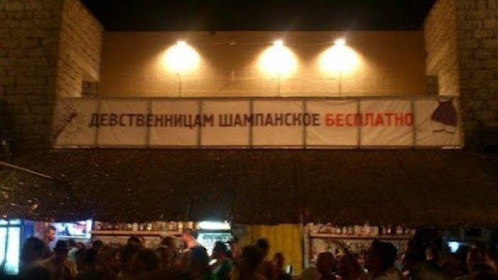 http://www.bugaga.ru/uploads/posts/2012-08/1344583855_marazm_02.jpg