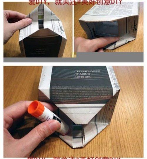Как из газеты сделать оригинальный подарочный пакет