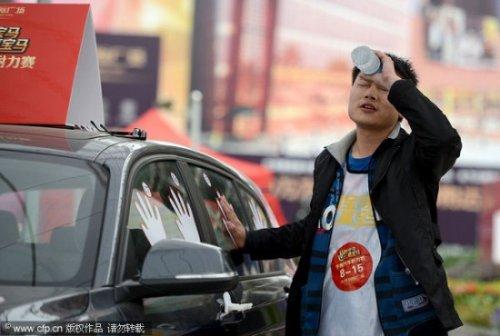 27-летний китаец выигрывает BMW