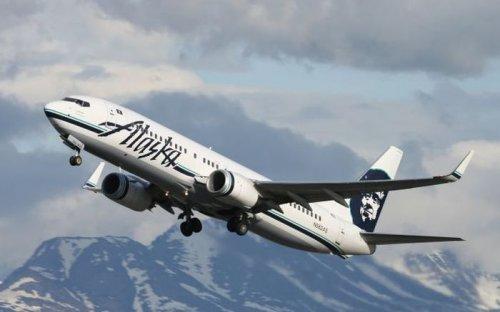 Успокаивающая надпись на крыле самолета